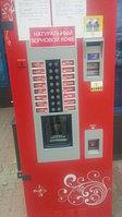 Уличный автомат Rosso Street
