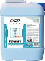 Жидкость для чистки форсунок в ультразвуковых ваннах LAVR Ultra-Sonic Cleaner