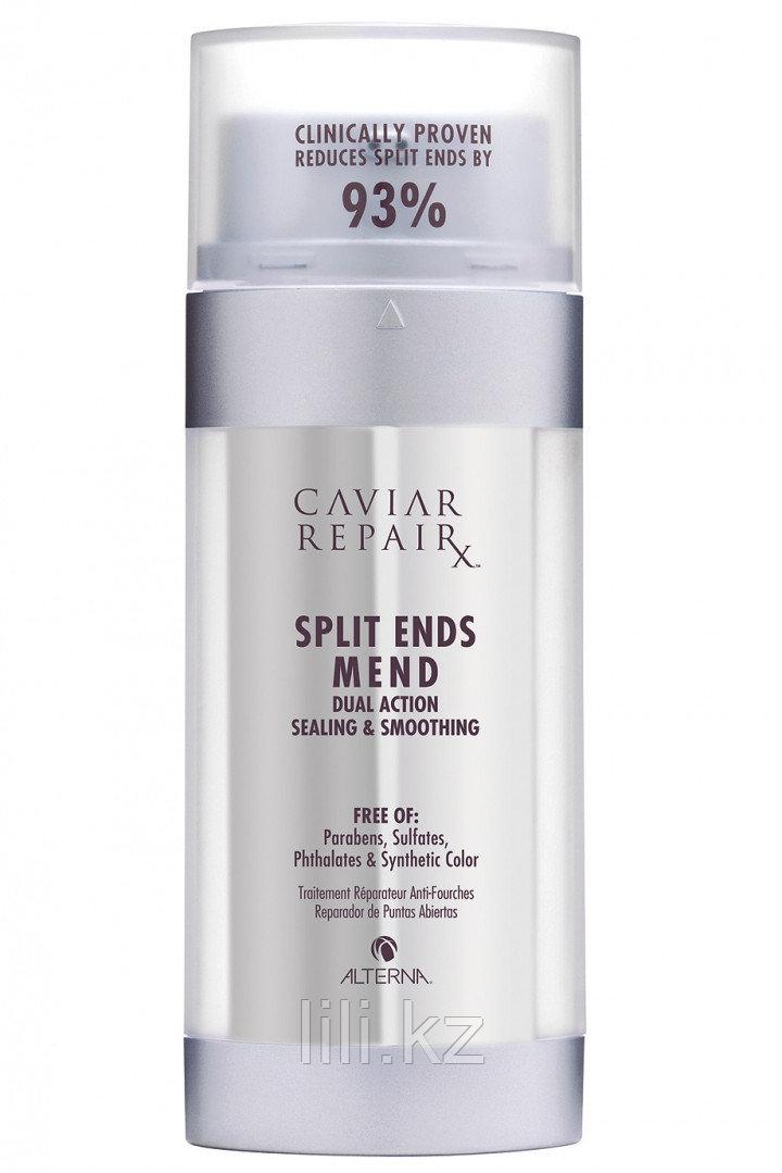 Средство для восстановления секущихся кончиков волос Alterna Caviar Repair Rx Split Ends Mend, 30 мл.