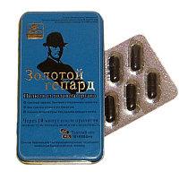 "Препарат для мужчин ""Золотой гепард"""
