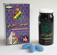 Арабская виагра препарат для повышения потенции.