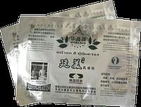 Лечебный пластырь от мастопатии HUAXIN BREAST PLASTER