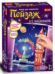 Ranok 15100313P Пейзаж из паеток ночной Лондон