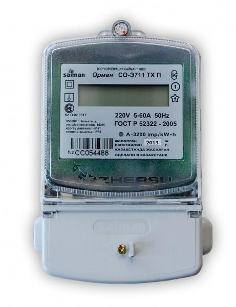 Дала TX P PLC IP П СА4-Э720 (3x220/380V 5-60A)