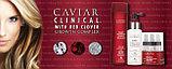 Мусс для укладки волос с красным клевером Alterna Caviar Clinical Densifying Styling Mousse 145 мл., фото 3