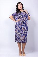 Яркое платье полуприлегающего силуэта. Россия. Размер - 60.