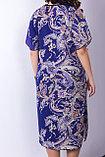 Яркое платье полуприлегающего силуэта. Россия. Размер - 60., фото 3