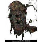 Рюкзак тактический нато, фото 4