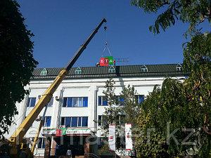 Монтаж крышной установки БТА