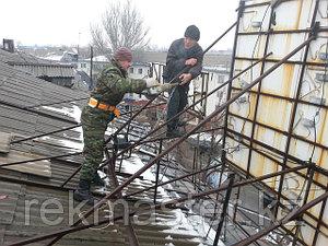 Демонтаж крышной установки
