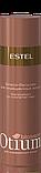 Блеск-бальзам для окрашенных волос Estel OTIUM Blossom, 200 мл., фото 2