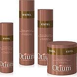 Блеск-бальзам для окрашенных волос Estel OTIUM Blossom, 200 мл., фото 3
