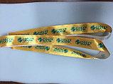 Ленты атласные с нанесением логотипа (Алматы), фото 2