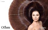 Крем-термозащита для гладкости и блеска волос ESTEL OTIUM Diamond,100 мл., фото 2