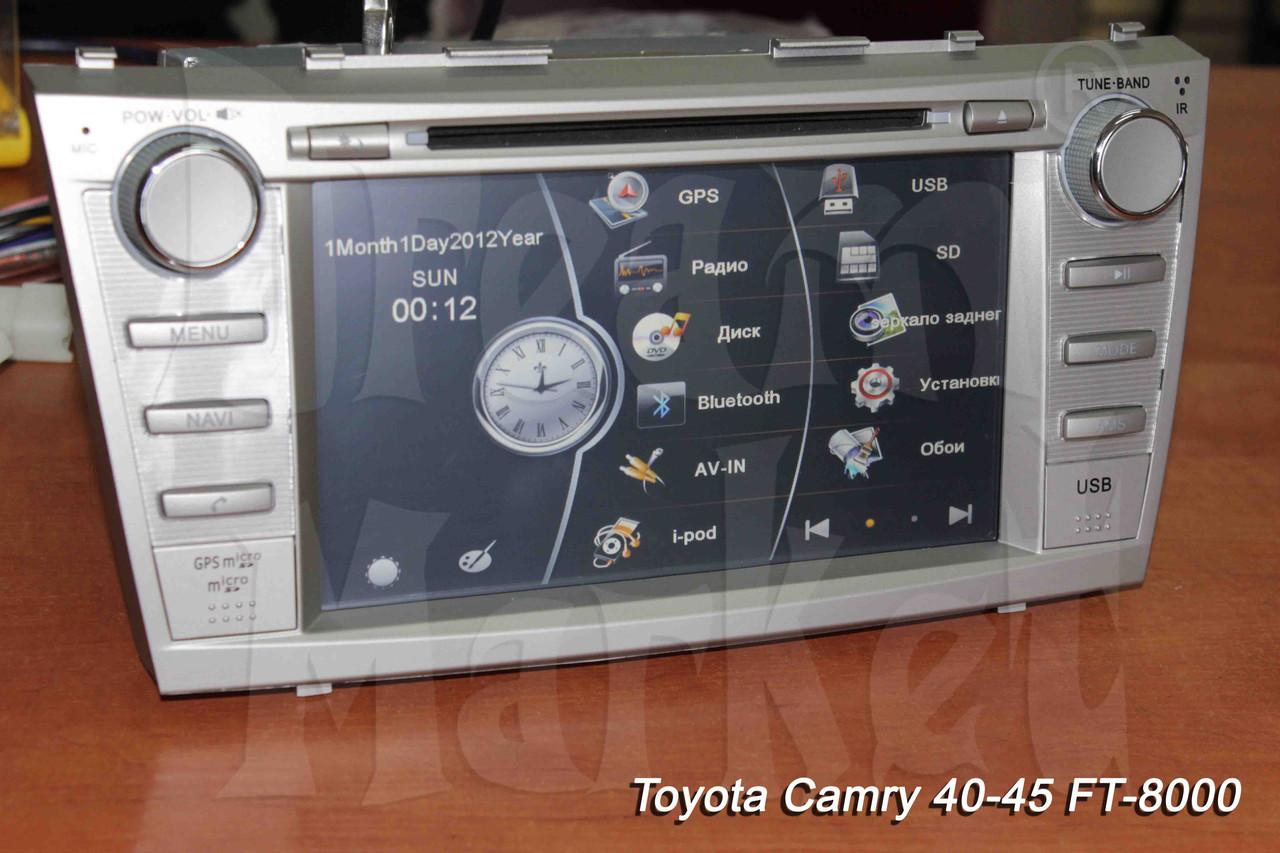 Автомагнитола Toyota Camry 40-45 FT-8000