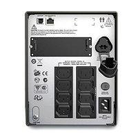 ИБП APC Smart-UPS 1500VA LCD 230V SMT1500I