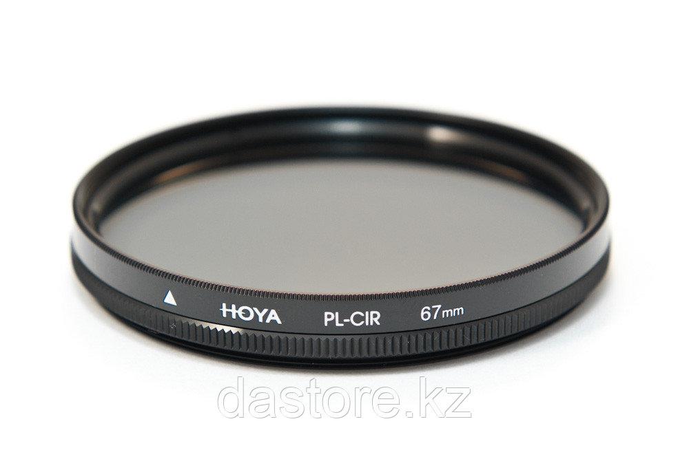 Hoya 67PL поляризационный фильтр