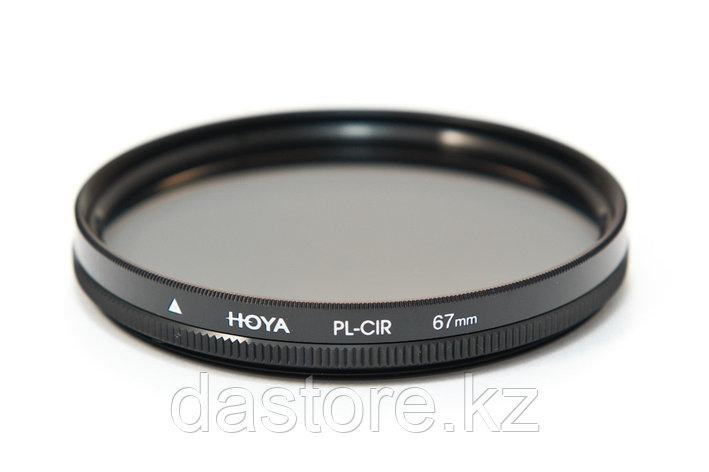 Hoya 67PL поляризационный фильтр, фото 2