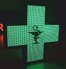 Аптечный крест, бегущая строка, фото 2