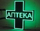 Аптечный крест, бегущая строка, фото 4