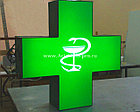 Аптечный крест, бегущая строка, фото 7