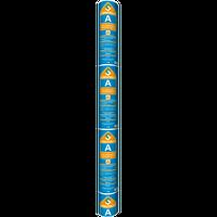 Пленка НОВИТЕКС А,В,Д  (Ветро-гидрозащита паропроницаема  60м2
