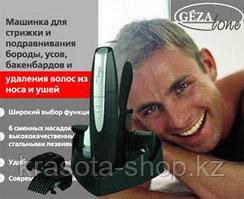 Машинка для стрижки бороды, усов и удаления волос в носу и ушах Gezatone BP101
