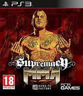 Игра для PS3 Supremacy MMA