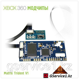 Matrix Trident (Xbox 360)