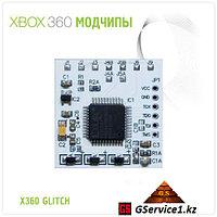 X360 Glitch (Xbox 360)