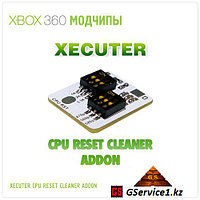 Xecuter  Reset Cleaner ADDON (Xbox 360)