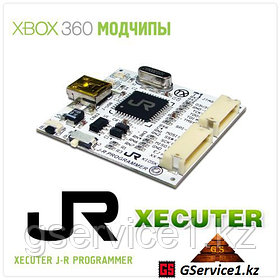 Xecuter J-R Programmer (Xbox 360)