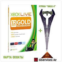Xbox LIVE карта подписки 12 месяцев + ручка Halo 4
