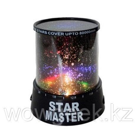 Проектор звездного неба - Star Master 3 в 1