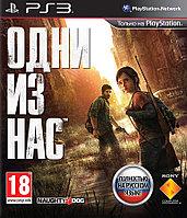 Игра для PS3 The Last of us (Один из нас) на русском языке (вскрытый), фото 1