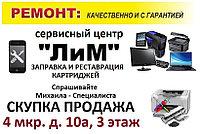 Заправка принтера Xerox WorkCentre 3025 / Xerox Phaser 3020 (Выезд)