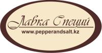 Лавка специй «Pepper&Salt»