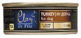 Clan De File 100г с индейкой консервы для собак