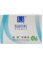 """Мыло """"Мантинг"""" для чувствительной кожи от демодекоза"""