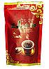 Красный чай с молочным вкусом Guoyin Jingpin, 200 г