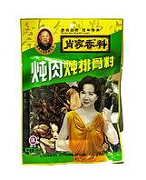 Приправа с гвоздикой Xiao Jia Xiang Liao, 35 г