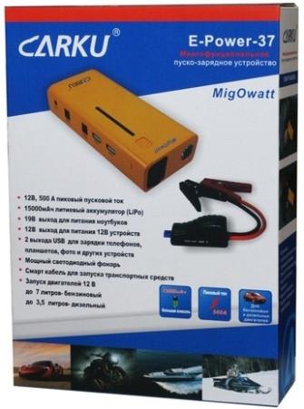 """На упаковке универсального пуско-зарядного устройства """"Carku E-POWER-37"""" приведены его наиболее важные характеристики"""