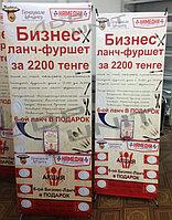 Х-баннер 160*60 с печатью, фото 1