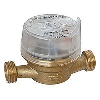 Счетчик холодной воды UnimagCyble, Ду20 класса В (с комп. присоединителей)
