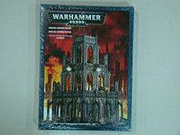 Warhammer и аксессуары к нему