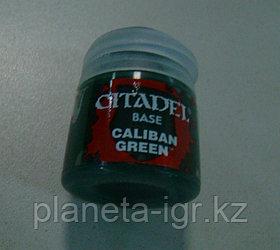 Краска акриловая Citadel Base Caliban Green