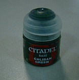 Краска акриловая Citadel Base Caliban Green, фото 2
