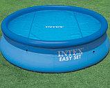 Тент Intex  солнечный для бассейна диаметр 305см, фото 4
