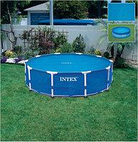 Тент Intex солнечный для бассейна диаметр 366см