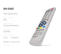Пульт универсальный для TOSHIBA RM-D602